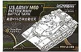 ユースターホビー 1/144 タンクシリーズ アメリカ陸軍 M60パットン 主力戦車 プラモデル UA-60003