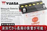 【1年保証付】 ユアサバッテリー YB7-A2 バッテリー 液別開放式 【YUASA】【YB7-A/FB7-A互換】【7-A2 バッテリー】