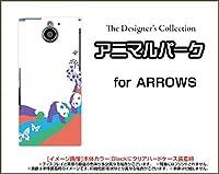 ARROWS NX [F-04G] デザインケース カバー ハード ケース ジャケット アニマルパーク(パンダ)