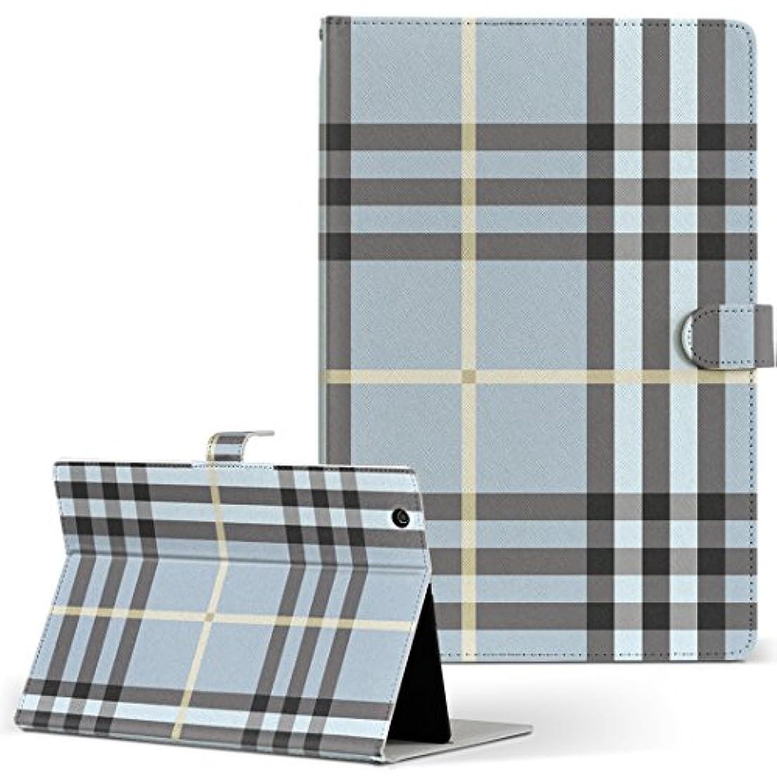 雑品自己尊重ヘルシーigcase KYT33 Qua tab QZ10 キュアタブ quatabqz10 手帳型 タブレットケース カバー レザー フリップ ダイアリー 二つ折り 革 直接貼り付けタイプ 010835 チェック 水色 グレー