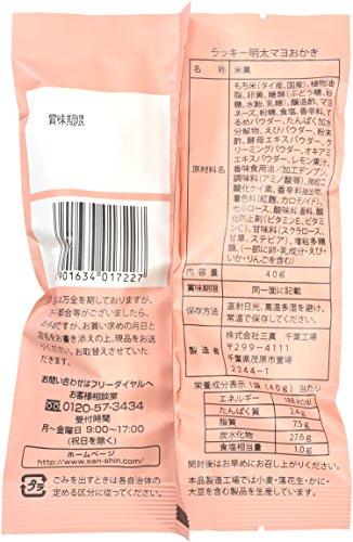 三真 ラッキー明太マヨ 40g×10袋