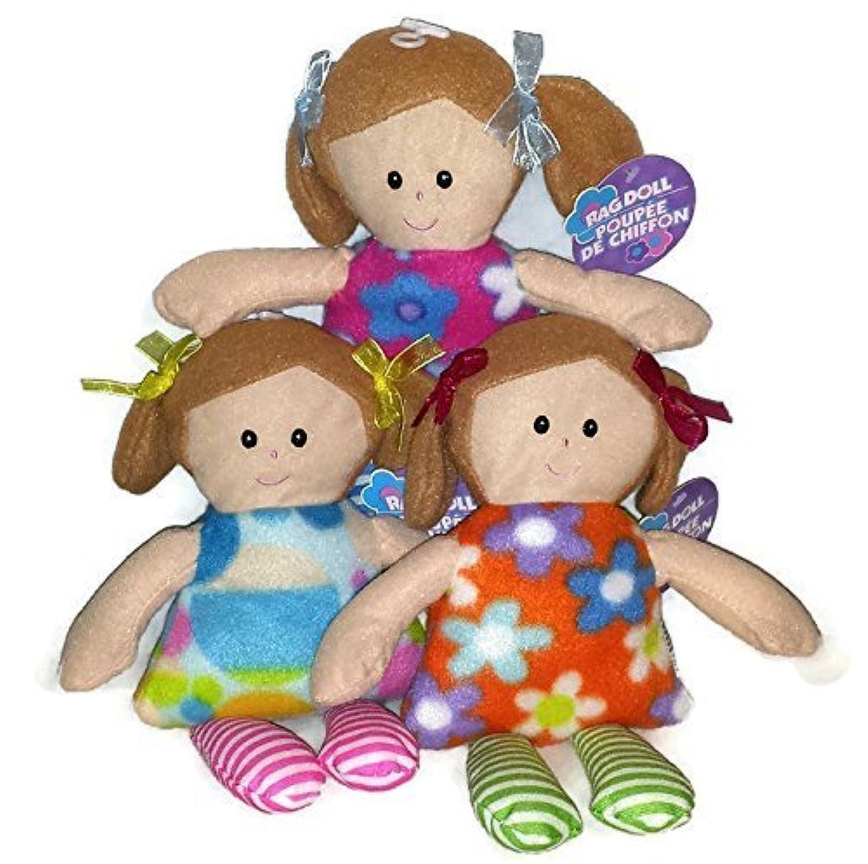 ラグドールセット。3つRag Dolls in Assorted Colors。(セットof 3 )