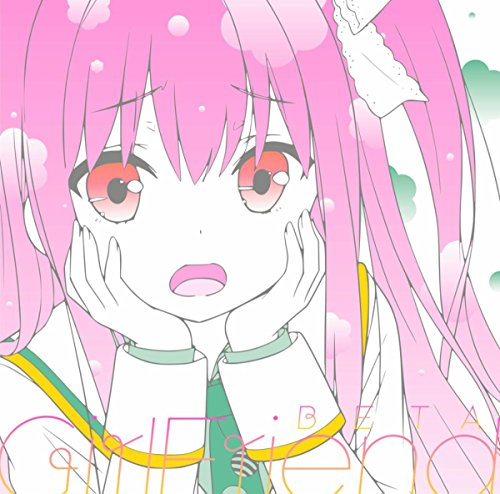 ガールフレンド(仮) キャラクターソングシリーズ (Vol.03)