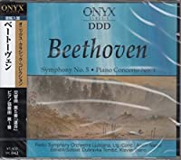 ベートーヴェン/交響曲第5番「運命」ハ短調op67、ピアノ協奏曲第1番ハ長調op15 UC42