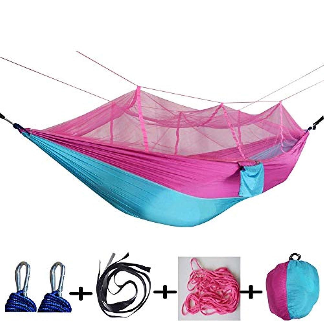 請求可能ストラップ海外で携帯用および通気性の庭のハイキングのキャンプのための屋外のハンモックの反ロールオーバーハンモック (Color : B)