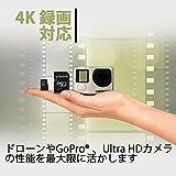 キングストン Kingston microSDHCカード 32GB Class10 UHS-I U3 対応 アダプタ付 SDCG/32GB 永久保証 画像