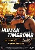 カウントダウン/HUMAN TIMEBOMB
