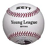 ゼット(ZETT) 硬式少年用ボール(ヤングリーグ指定試合球)1ダース BB1116N