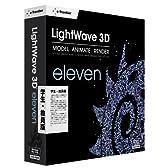 LightWave 11 日本語 学生・教員版