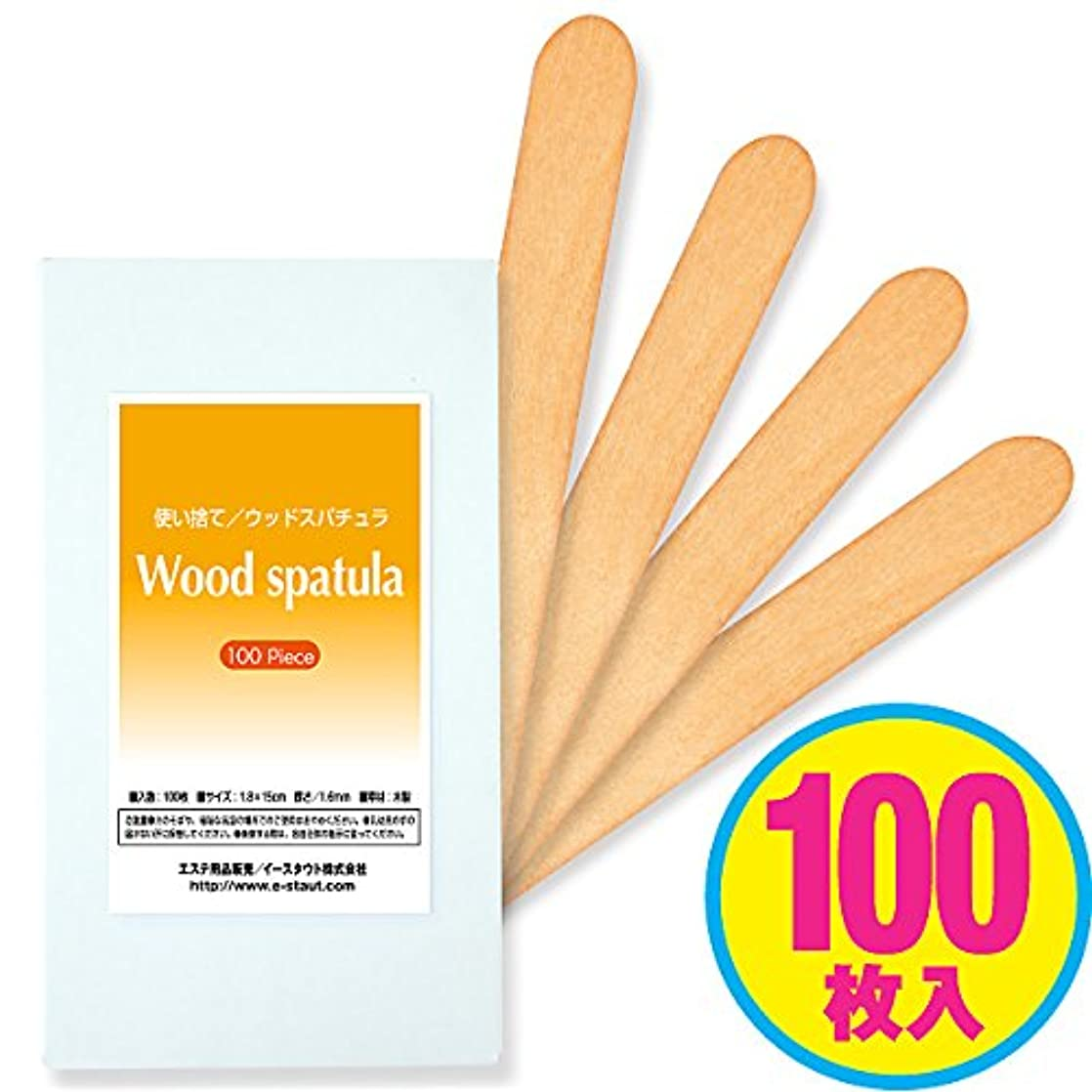 使い捨て【木ベラ/ウッドスパチュラ】(業務用100枚入り)/WAX脱毛等や舌厚子にも