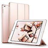 iPad Mini ケース クリア ESR iPad Mini2 ケース レザー PU iPad Mini3 ケース 軽量 スタンド機能 傷つけ防止 オートスリープ ハード三つ折 iPad Mini3/2/1(初代第二三世代)専用スマートカバー(ローズゴールド)