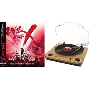 「WE ARE X」オリジナル・サウンドトラッ...の関連商品2