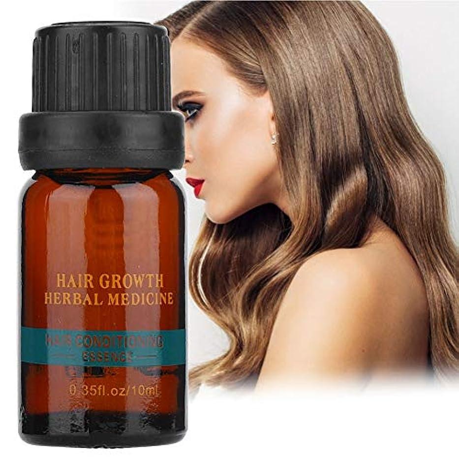 小売撤回するパンフレットヘアケアセラム、脱毛液10ML天然植物エキスヘアケア栄養セラムヘアコンディショニング育毛セラム