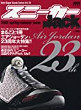 プーマ スニーカー スニーカーJack premium AIR JORDAN 23th (BEST SUPER GOODS SERIES 61)