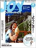 ヤマケイ JOY (ジョイ) 2008年 07月号 [雑誌]
