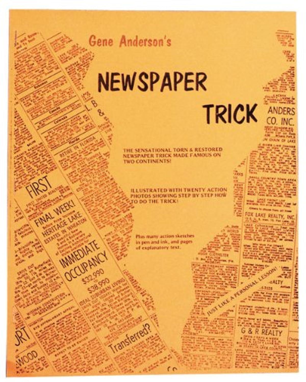 すべての機会RA31フォトバージョン引き裂かれた新聞用コスチューム