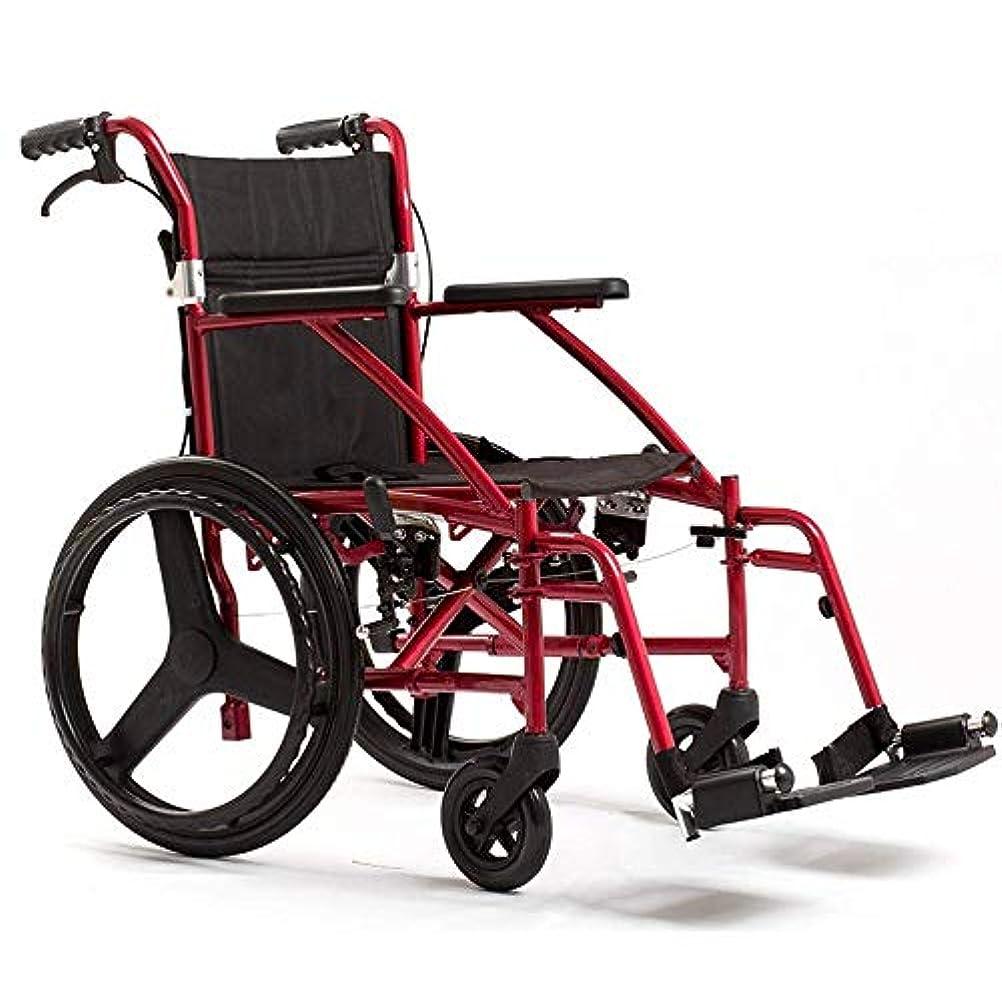 血色の良いサポート筋肉の人間工学に基づいた超軽量手動車いす、フット休符と旅行交通チェア - 高齢者、障害者のための適切な