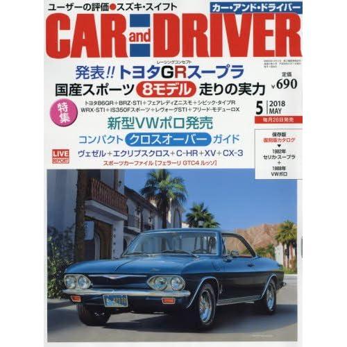 CAR and DRIVER(カー・アンド・ドライバー) 2018年 05 月号 [雑誌]