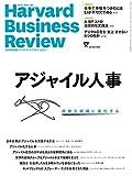 DIAMONDハーバード・ビジネス・レビュー 2018年07月号 [雑誌]