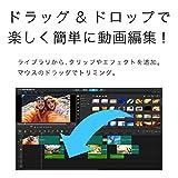 Corel VideoStudio Pro X10 通常版