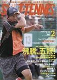 ソフトテニスマガジン 2017年 02 月号 [雑誌] -