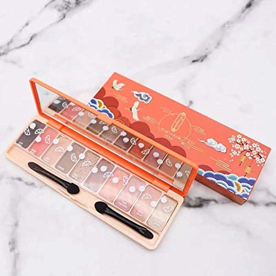 キュービックたくさんなぜアイシャドウ パレッド ペイニフェン peinifen かわいいアイシャドウ10色 パール マット アイシャドー 中国風 スパークリングアイズ ハイライト チーク 携帯便利 極め細かい メイクパレット (ブラウンパレット)