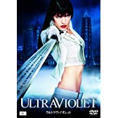 ウルトラヴァイオレットEXT [DVD]