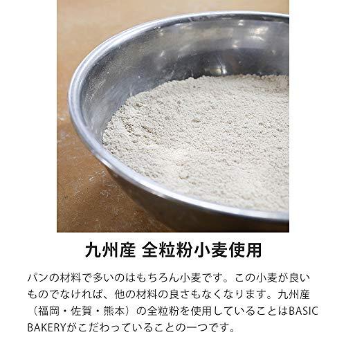 BASICBAKERY『全粒粉100%食パン』