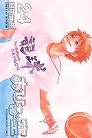 あひるの空(24) (講談社コミックス)