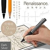 究極細ペン先 1.9mm アクティブ スタイラスペン(ダークシルバー)「Renaissance. ?ルネサンス?」[iPhone5/5s/5c/6/6 Plus・iPad・iPad mini専用] 鉛筆の芯より細く滑りの良さと耐久性を備えた究極のタッチペン【JTTオンライン限定商品】
