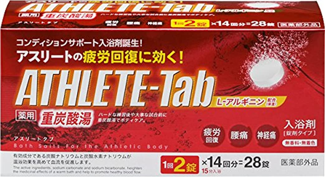 広々余韻自分を引き上げる薬用 ATHLETE-Tab 入浴剤 1錠X28パック