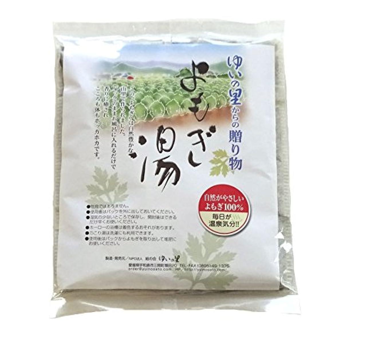薬局池アラスカよもぎ湯入浴パック (10パック入) 愛媛県産 自家栽培よもぎ100%使用