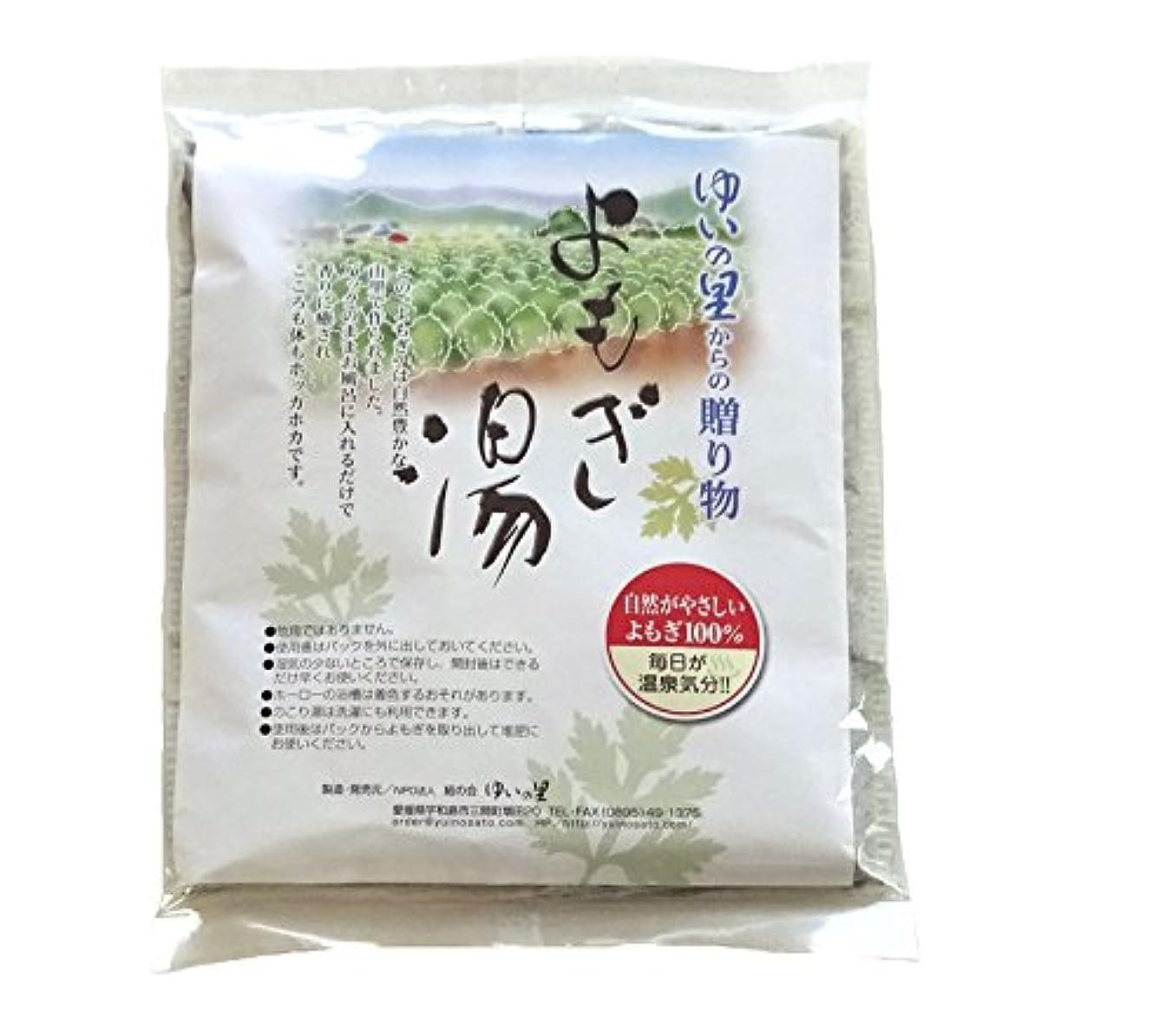 地震ボックス圧縮よもぎ湯入浴パック (10パック入) 愛媛県産 自家栽培よもぎ100%使用