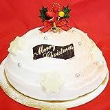クリスマスケーキ2018 クリスマススノードームショートケーキ18cm 4?8人サイズ