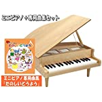 カワイ ミニグランドピアノ ナチュラル 木製 たのしいどうよう曲集セット 1144 どれみふぁシール付 KAWAI