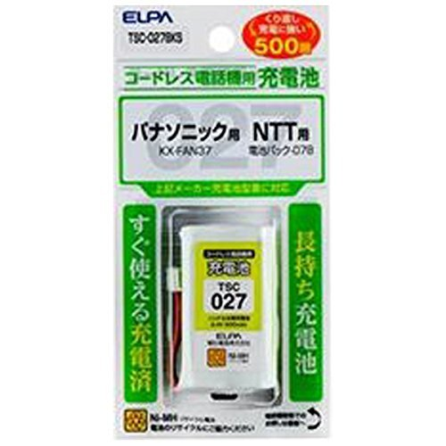 ELPA(エルパ) コードレス子機用充電池 TSC027BKS【ビックカメラグループオリジナル】...
