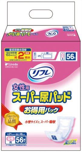 リフレ 女性用スーパー尿パッド お徳用 56枚