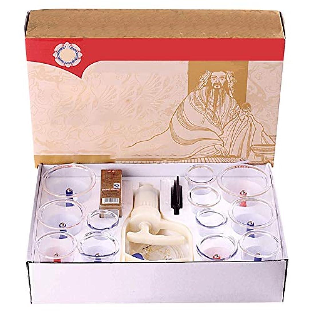 染料結論違法マッサージカッピングセット、耐久性のあるプロフェッショナルな中国のツボカッピング療法、ポータブルパッケージ、ボディマッサージの痛みを軽減する理学療法12カップ