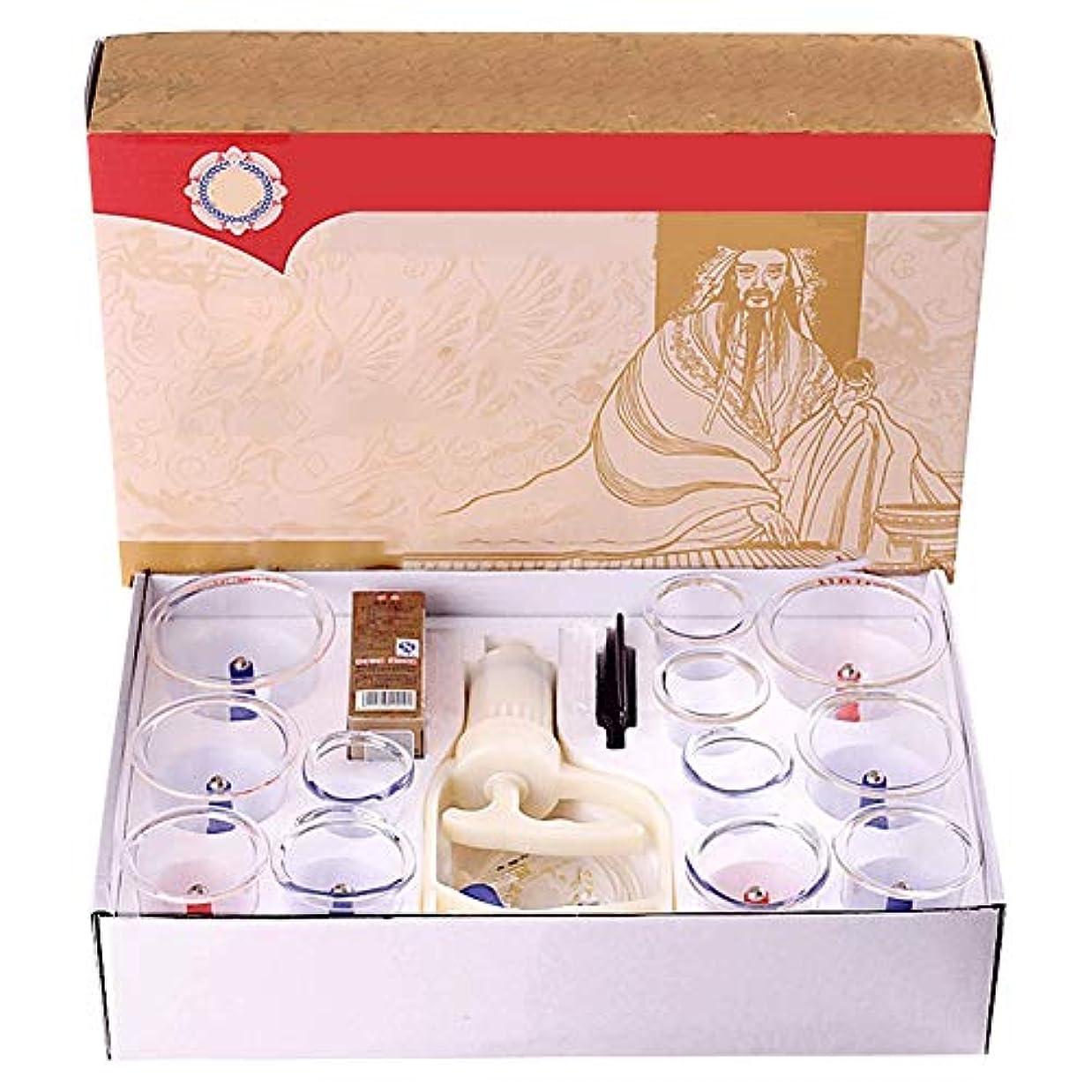 ショートカット有能な目立つマッサージカッピングセット、耐久性のあるプロフェッショナルな中国のツボカッピング療法、ポータブルパッケージ、ボディマッサージの痛みを軽減する理学療法12カップ