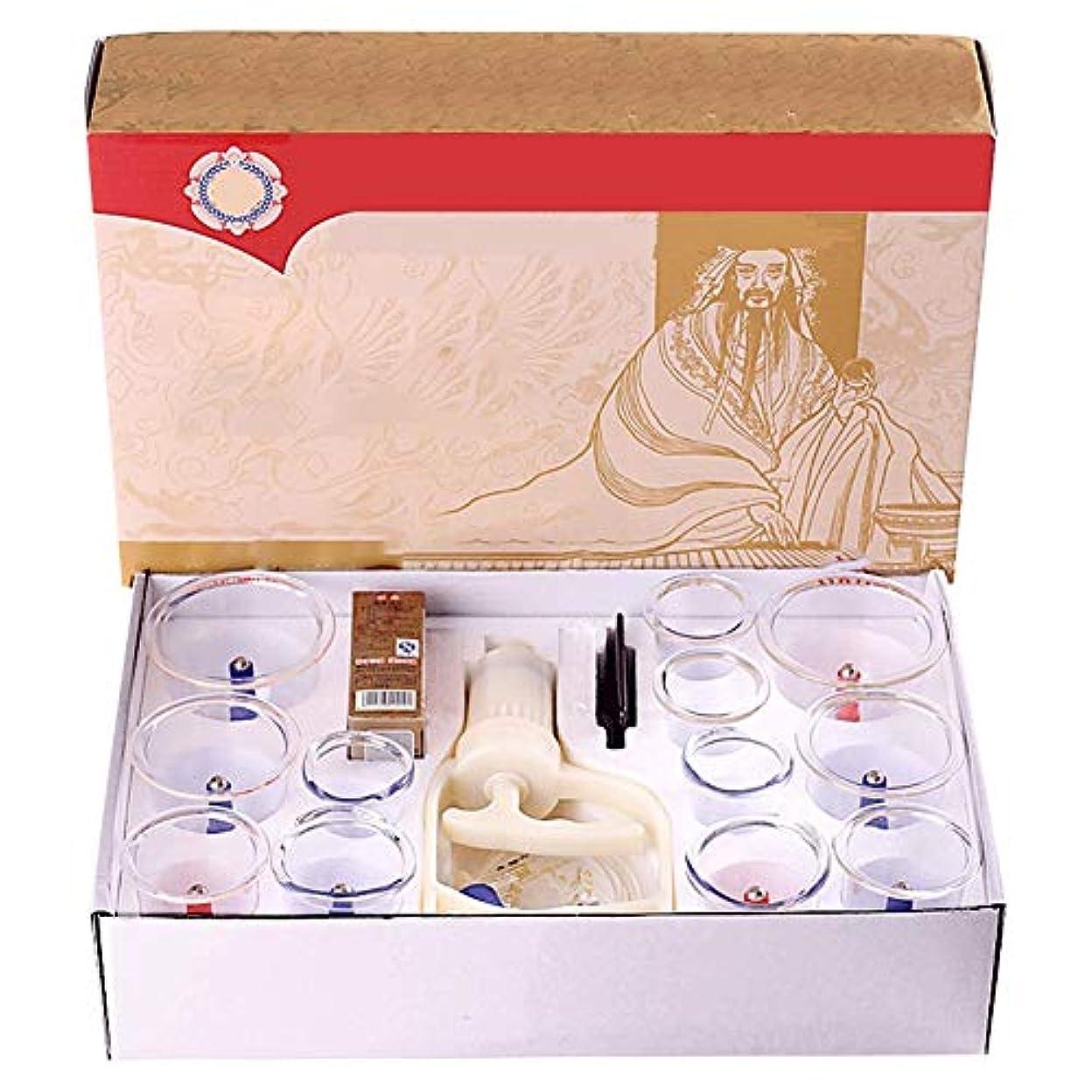 子供っぽい間に合わせ刻むマッサージカッピングセット、耐久性のあるプロフェッショナルな中国のツボカッピング療法、ポータブルパッケージ、ボディマッサージの痛みを軽減する理学療法12カップ