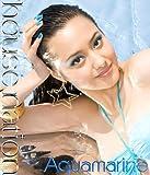 HOUSE NATION - Aquamarine【初回限定生産盤】
