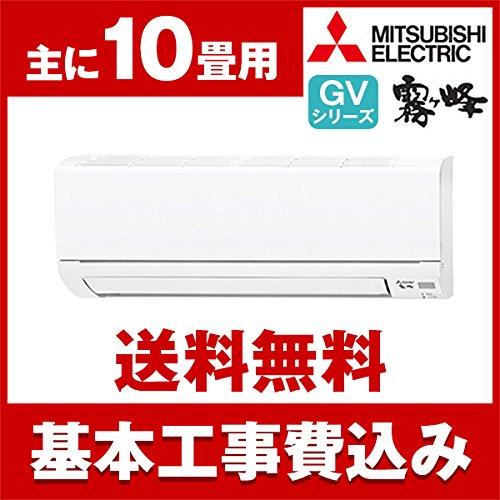 標準設置工事セット MITSUBISHI MSZ-GV281...