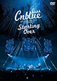 CNBLUE 2017 ARENA LIVE TOUR ~Starting Over~ @ YOKOHAMA ARENA 通常盤DVD/