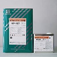 セラMシリコン3 中塗 (KP-127) 16Kg/セット