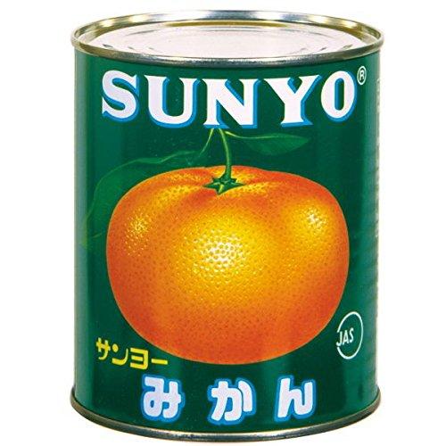 サンヨー みかん 2号缶