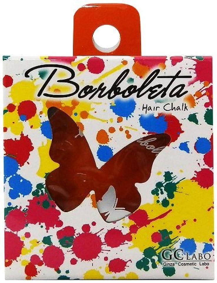 目の前のジョグつぼみMADE IN JAPAN Borboleta ヘアチョーク(全8色) ヘアーチョーク ヘアーカラー (GREEN)