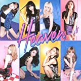 Heaven♪AFTERSCHOOLのCDジャケット