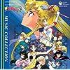 美少女戦士セーラームーンS 劇場版ミュージック・コレクション