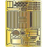 パッションモデル 1/35 ソミュアS35 エッチングセット (タミヤMM35344用) プラモデル用パーツ P35-112