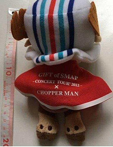 Gift of SMAP 2012 チョッパー 札幌限定 ワンピース